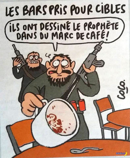 Новые рисунки в свежем номере Charlie Hebdo