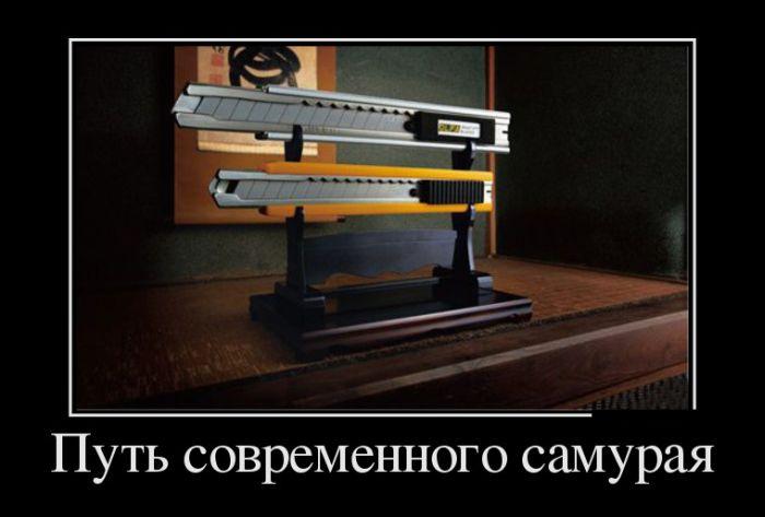 Демотиваторы - 572