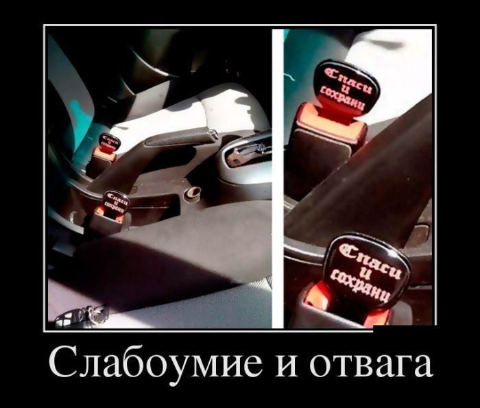 Демотиваторы - 573