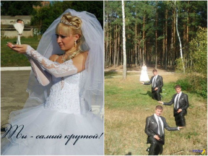 Свадебные кошмары - 20