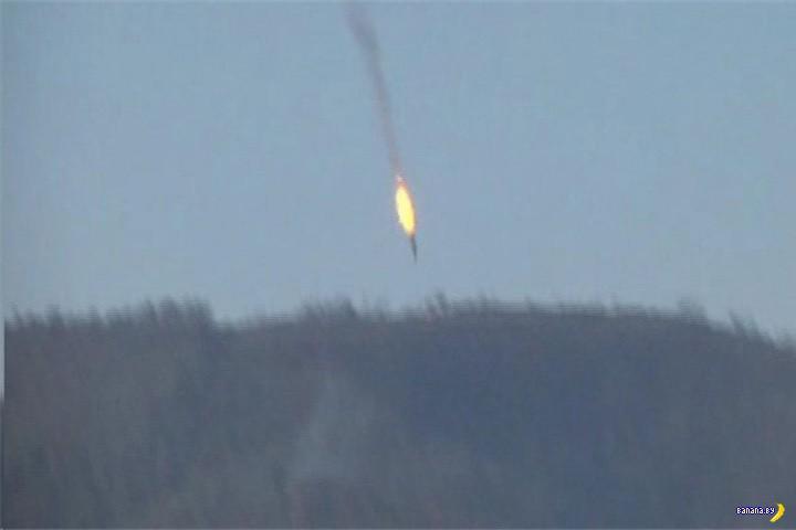 Турция сбила российский боевой самолет