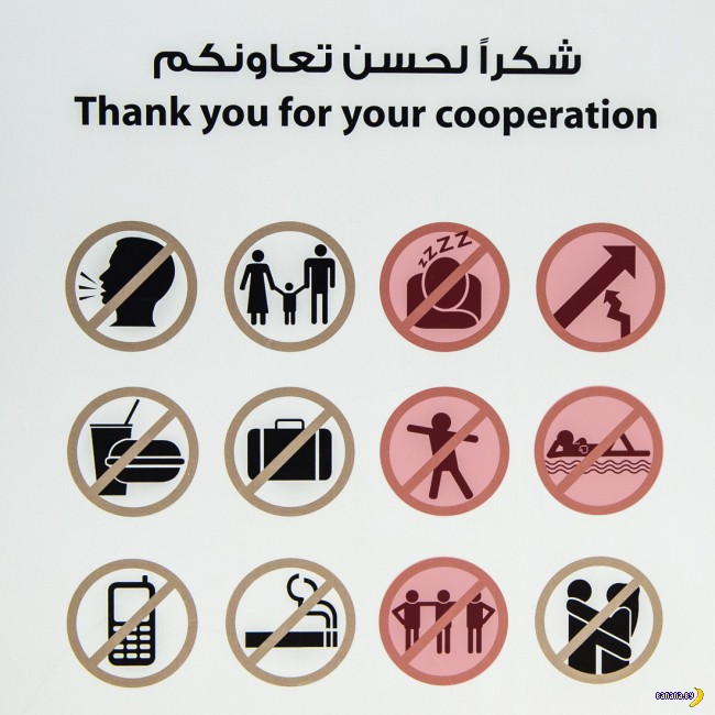 В мечети нельзя делать что?