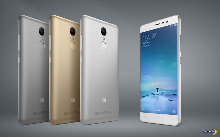 Xiaomi - новый добротный смартфон Redmi Note 3