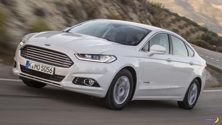 Ford поставит в Европу новый гибридный Mondeo