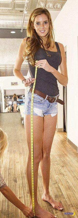 Самые длинные ноги