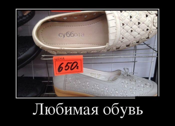Демотиваторы - 576