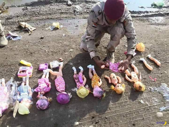 Киндер-сюрпризы от ИГИЛ
