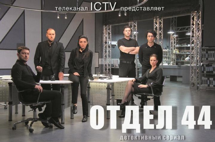Украина импортозаместила российские сериалы