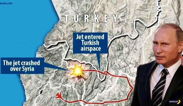 Что Россия приготовила Турции за удар в спину?