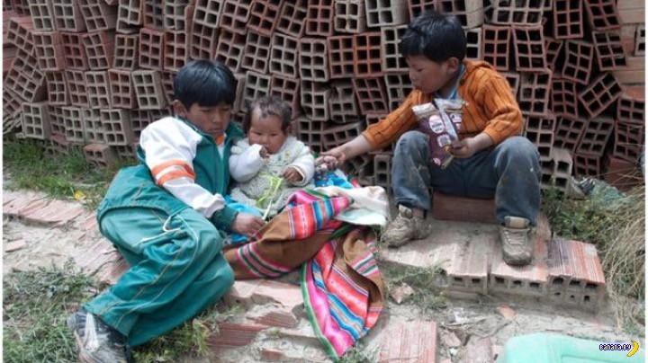 Купить ребенка через Facebook можно в Боливии