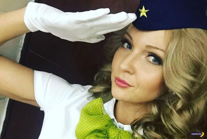 Самая красивая стюардесса России