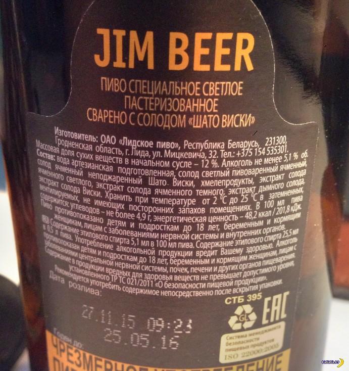 Встречайте новое пиво от Лидского!