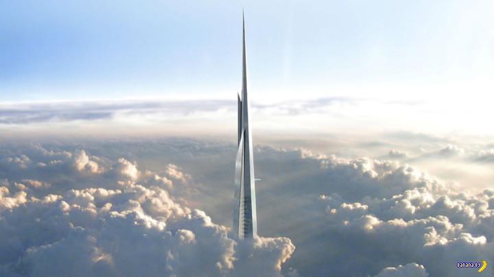 Километровый небоскреб построят в Саудовской Аравии