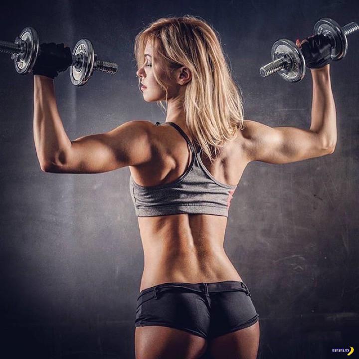 Спортивные девушки - 48