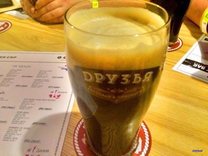 """По пивку: налёт на крафтовый бар в """"Друзьях"""""""