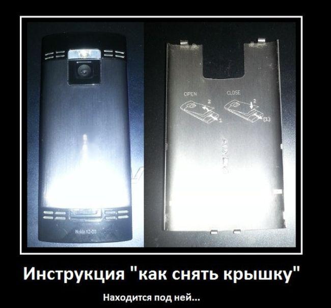 Демотиваторы - 582