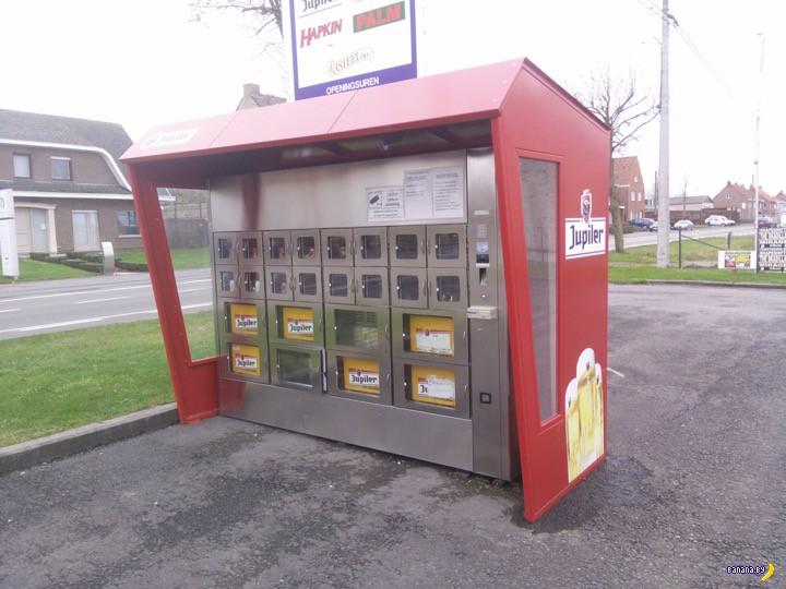 Торговый автомат продает пиво ящиками!