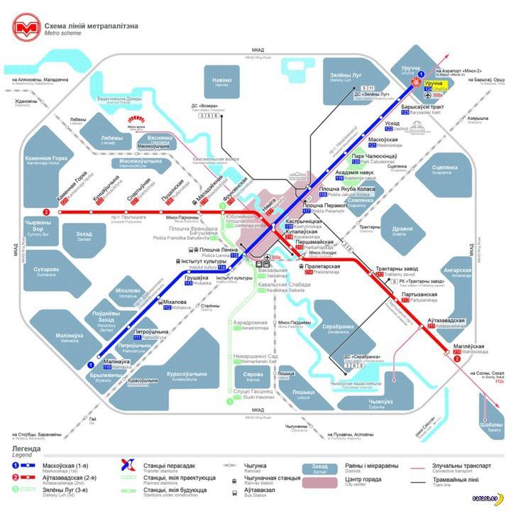 Новая экспериментальная схема минского метро