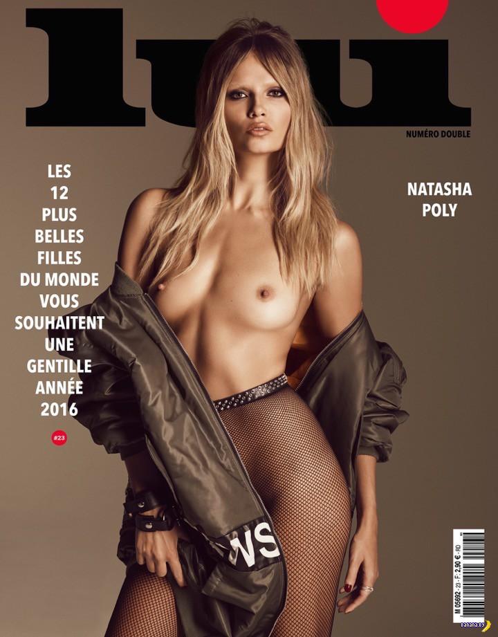 Как продать в 12 раз больше журналов?