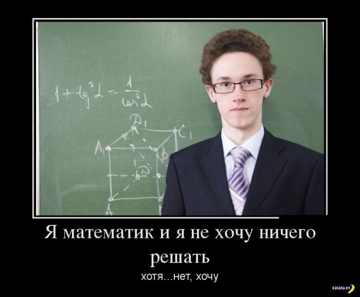 Демотиваторы - 584