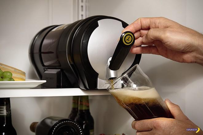 Как бы разливное пиво