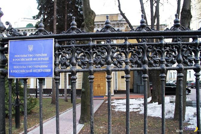 Украинское гражданство – как получить?