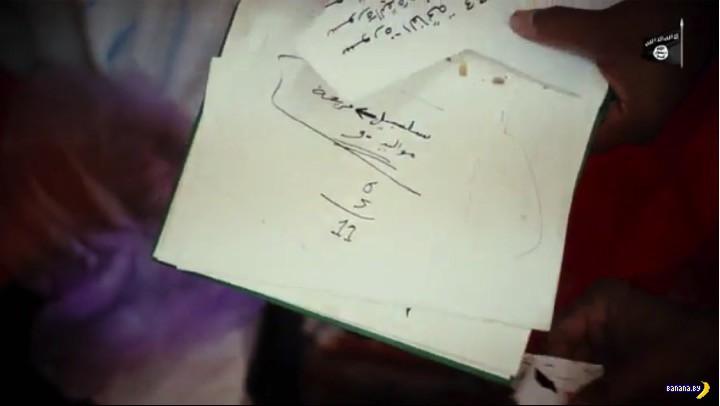 Новое видео от ИГИЛ: казнь колдунов в Сирте