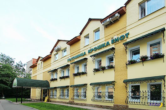 Появились гостиницы с почасовой тарификацией