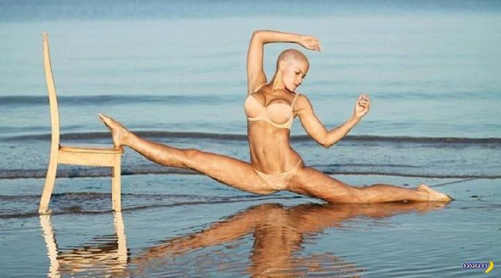 MILF и йога