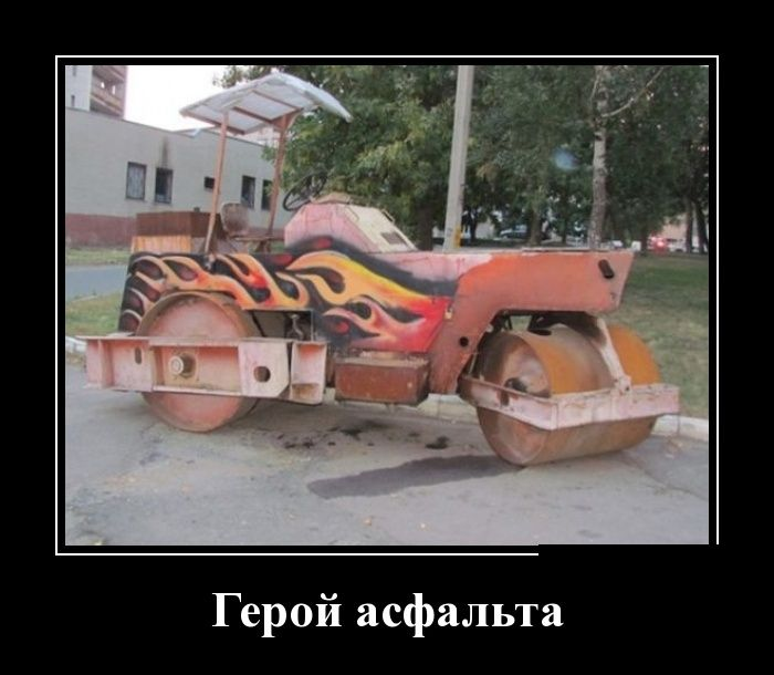 Демотиваторы - 586