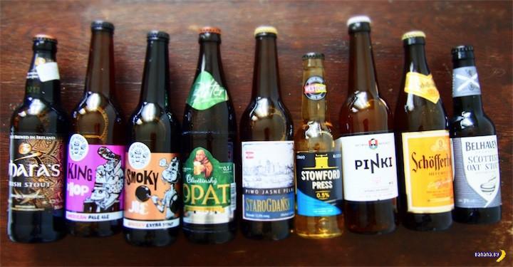 Пиво по подписке в Польше