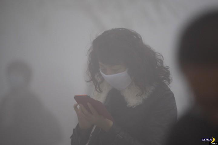Смогопакалипсис в Китае