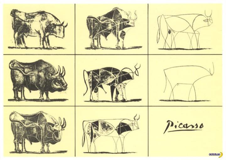 Почему Пикассо считается великим художником?