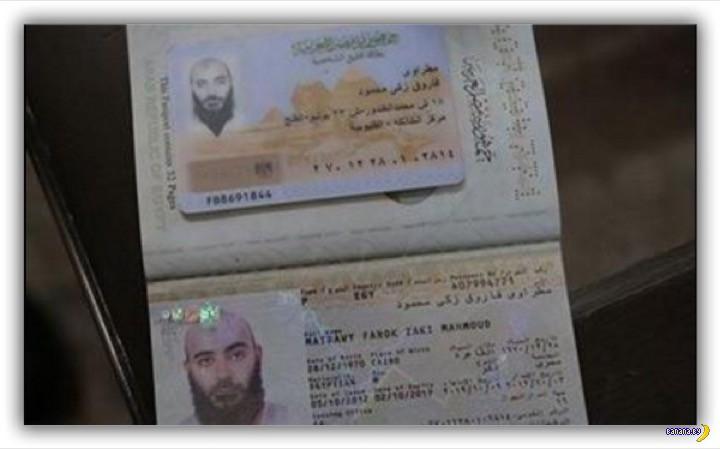 У ИГИЛ есть настоящий паспортный стол