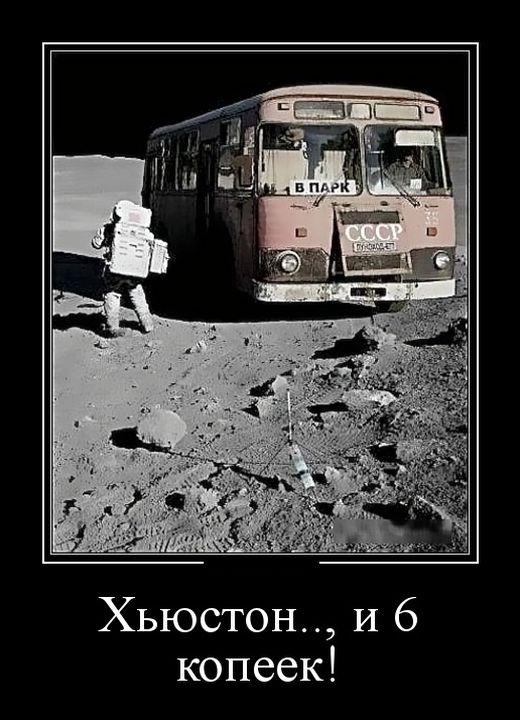 Демотиваторы - 588