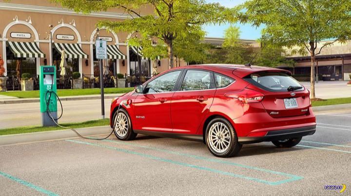 Ford собирается подмять под себя рынок электромобилей
