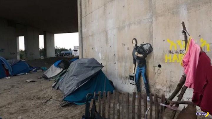 Новая работа Banksy