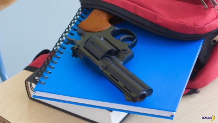 Ректор университета в США посоветовал студентам носить оружие на пары
