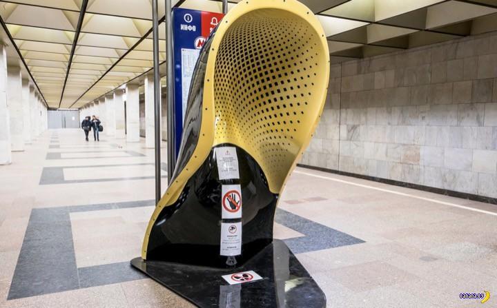 Загадочная штуковина в московском метро