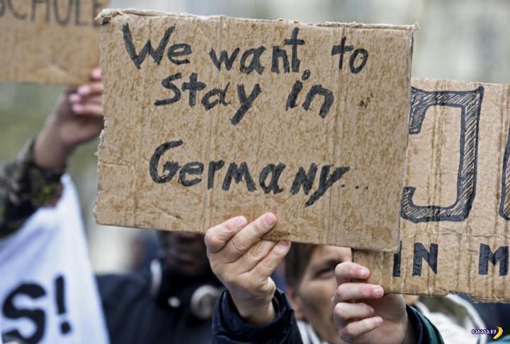 Как устраиваются мигранты в Германии?
