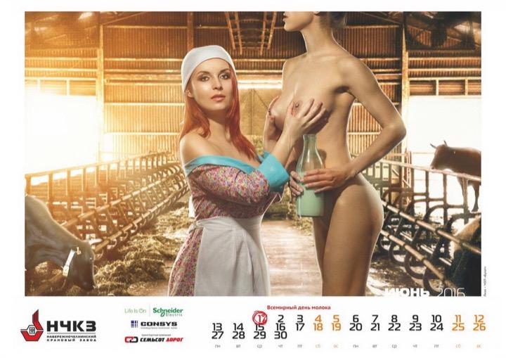 Эротический календарь от крановщиков