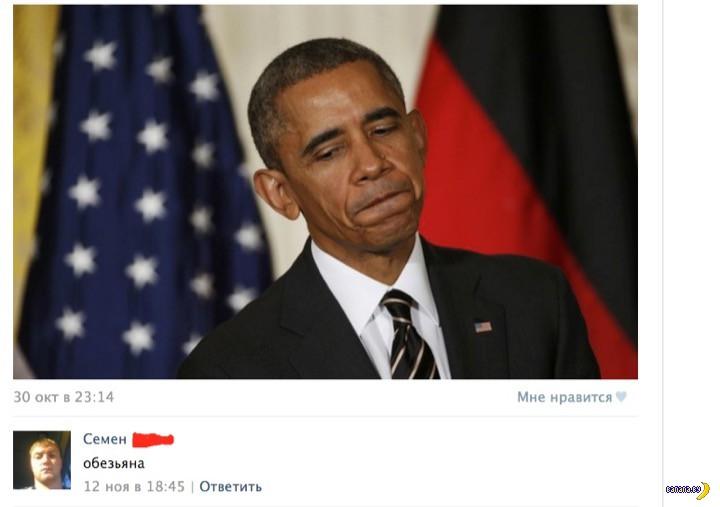 США будет заглядывать в соцсети при выдаче виз
