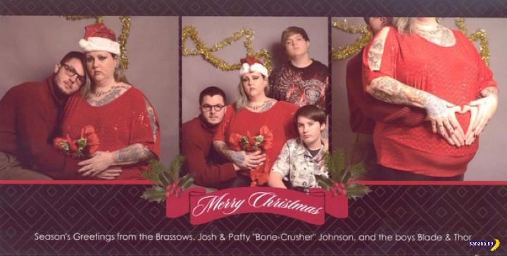 Гениальный рождественский троллинг