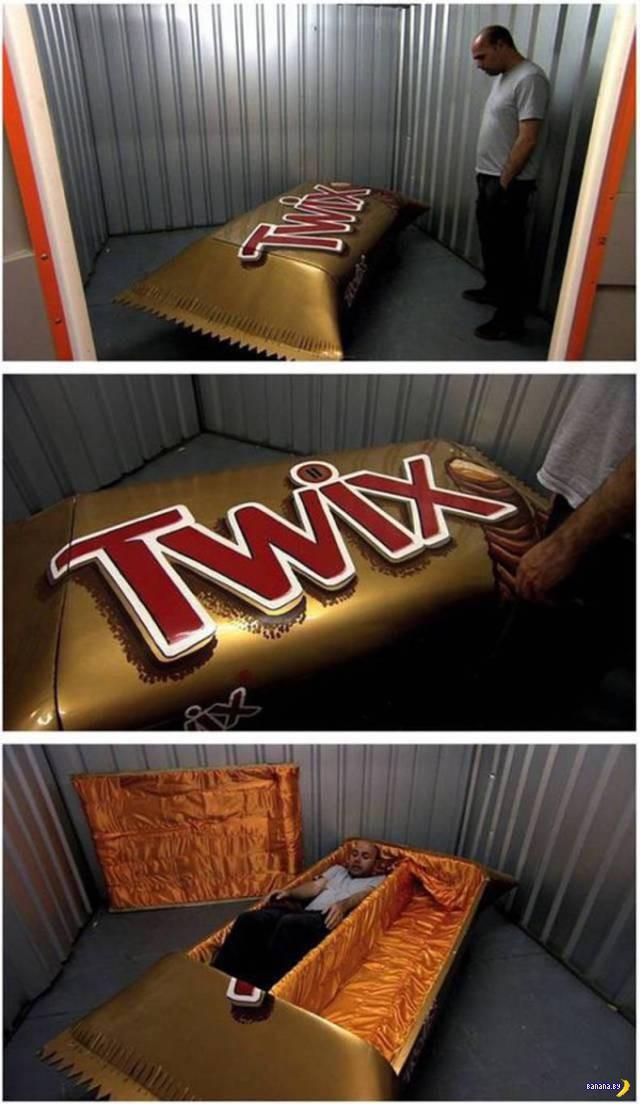 Загадочный TWIX