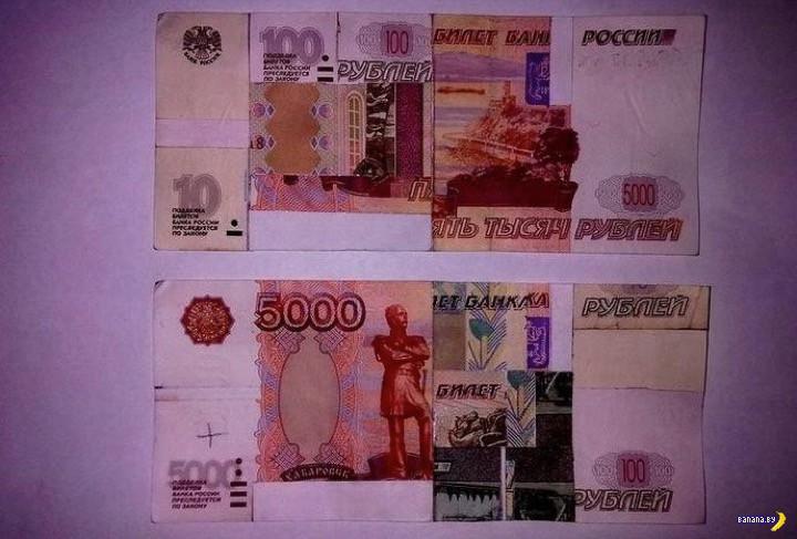 """В России будут наказывать за """"склейку"""""""