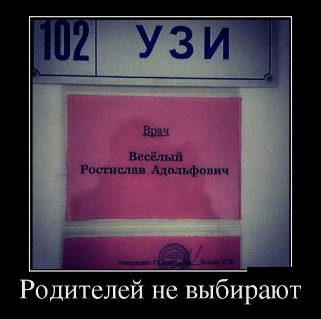 Демотиваторы - 591