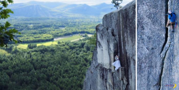 Свадебное фото над бездной