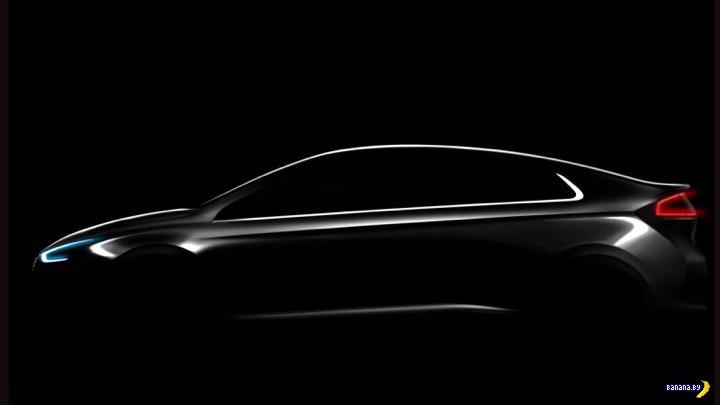 Hyundai показал чуть-чуть Ioniq EV