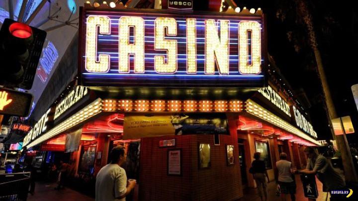 Стала доступна глобальная статистика по казино