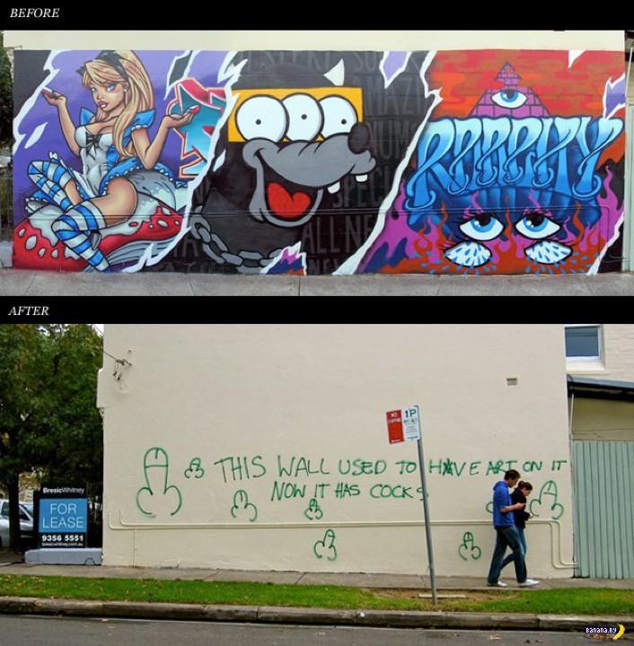 Ответ художника городским властям